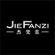 杰梵兹logo