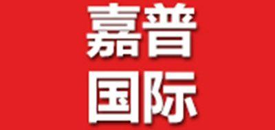 嘉普国际logo