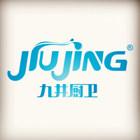 九井logo