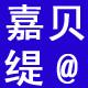嘉贝缇logo