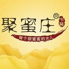 聚蜜庄logo