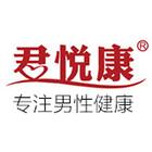 君悦康logo