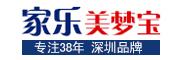 家乐美梦宝logo