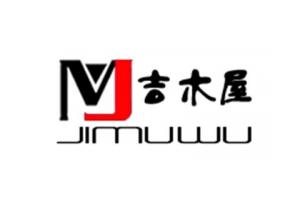 吉木屋logo