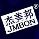 杰美邦logo