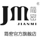 简密logo