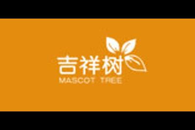 吉祥树logo