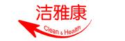 洁雅康logo