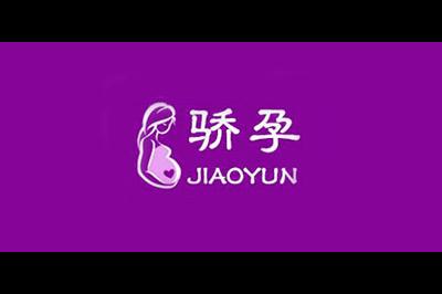 骄孕logo