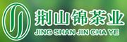 荆山锦logo