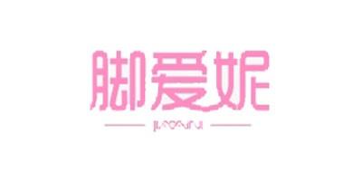 脚爱妮logo