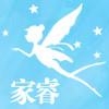 家睿logo