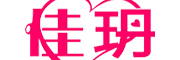佳玬logo