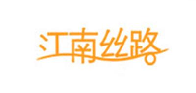 江南丝路logo