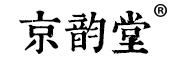 京韵堂logo