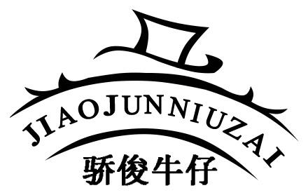 骄俊牛仔logo