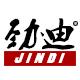 劲迪logo