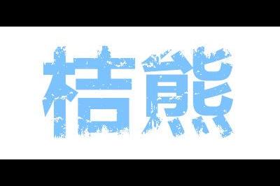桔熊logo