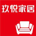 玖悦家居logo