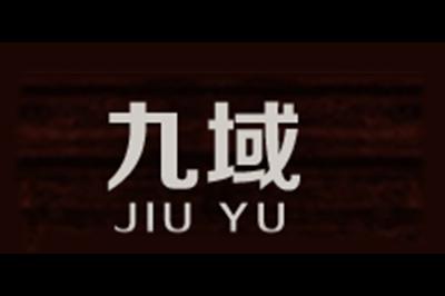九域logo