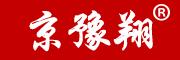 京豫翔logo