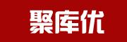 聚库优logo