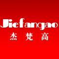 杰梵高logo