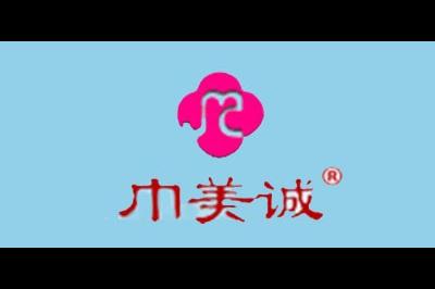 巾美诚logo