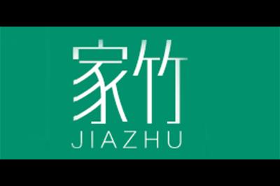 家竹logo