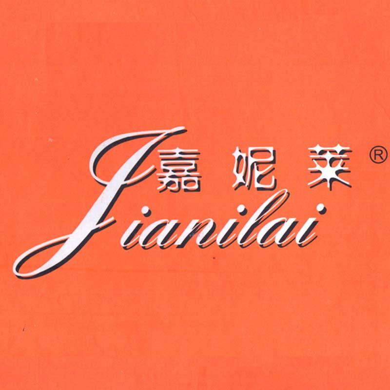 嘉妮莱logo