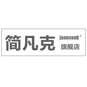 简凡克logo