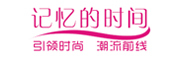 记忆的时间logo