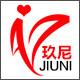 玖尼服饰logo