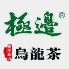 极边logo