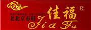 佳福logo