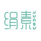 绢素logo