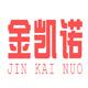 金凯诺logo