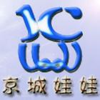 京城娃娃logo