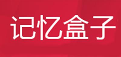 记忆盒子logo