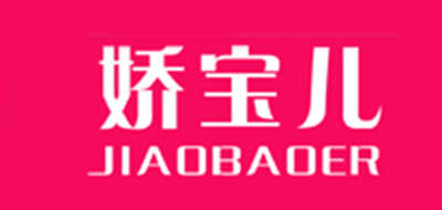 娇宝儿logo