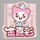 金喜彩logo