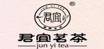君宜茗茶logo