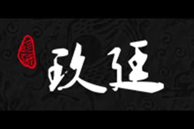 玖廷logo