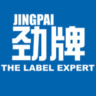 劲牌办公logo