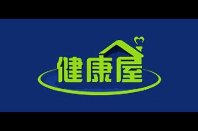 健康屋logo