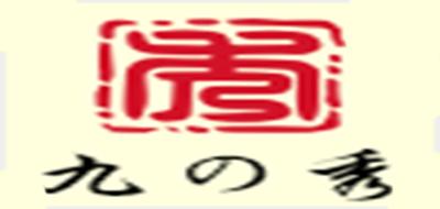 九之秀logo