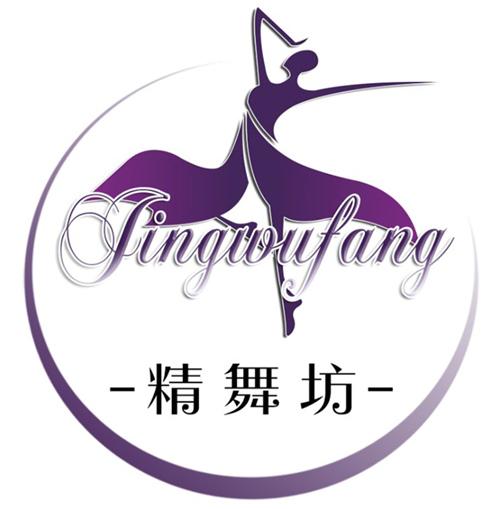 精舞坊logo