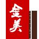 金美家居logo