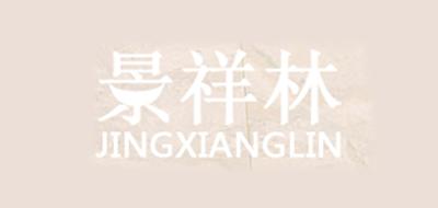 景祥林logo