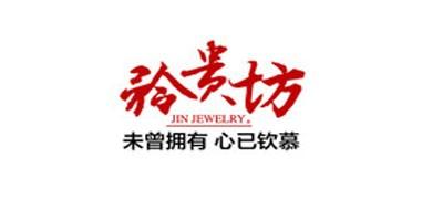 矜贵坊logo
